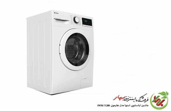 ماشین لباسشویی اسنوا مدل SWM-71200 با ظرفیت 7 کیلوگرم سری هارمونی