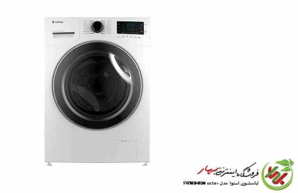 ماشین لباسشویی 8 کیلویی اسنوا مدل SWM-84516 سری octa pluse سفید