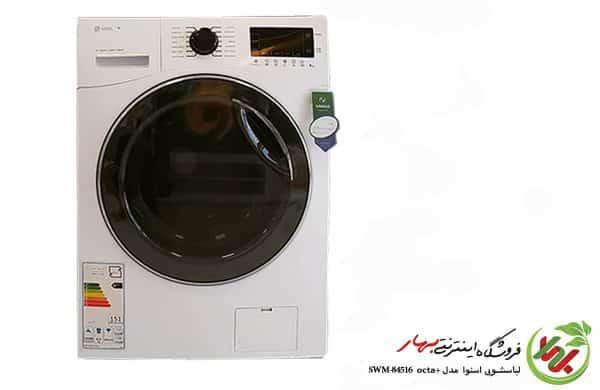 ماشین لباسشویی اسنوا مدل SWM-84516 سری اکتا پلاس سفید رنگ