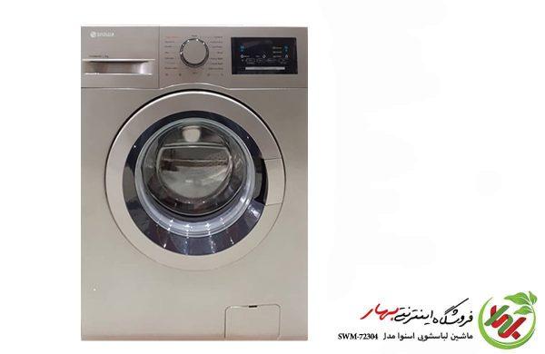 ماشین لباسشویی اسنوا مدل SWM-72304 ظرفیت 7 کیلوگرم سری هارمونی اینورتر رنگ تیتانیوم