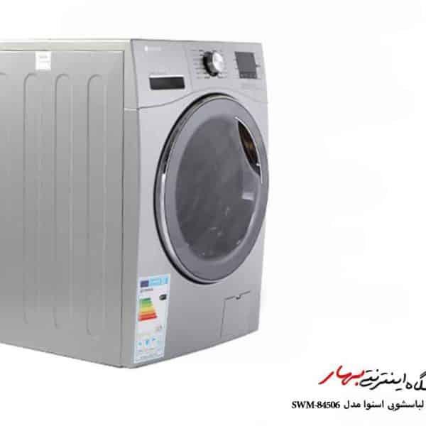 ماشین لباسشویی اسنوا مدل SWM-84508 سری octa