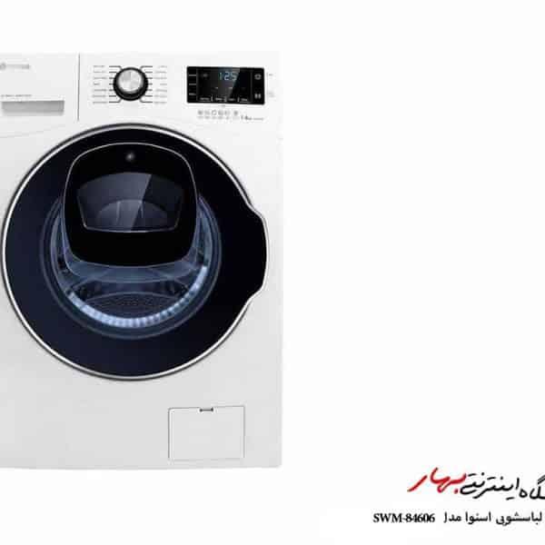 ماشین لباسشویی اسنوا مدل SWM-84606 با ظرفیت 8 کیلوگرمwash in wash