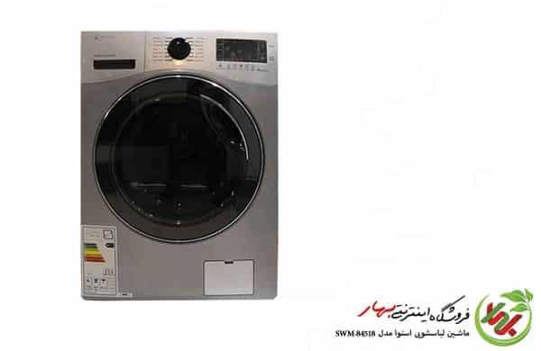 ماشین لباسشویی 8 کیلویی اسنوا مدل اکتا پلاس