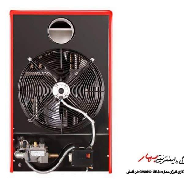 هیتر گاز انرژی 640 فن آلمانی