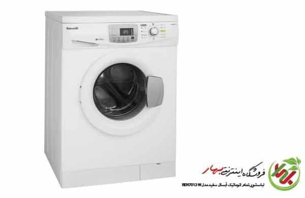 ماشین لباسشویی 7 کیلویی آبسال مدل REN7012