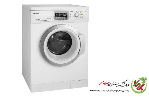 ماشین لباسشویی آبسال مدل REN7112