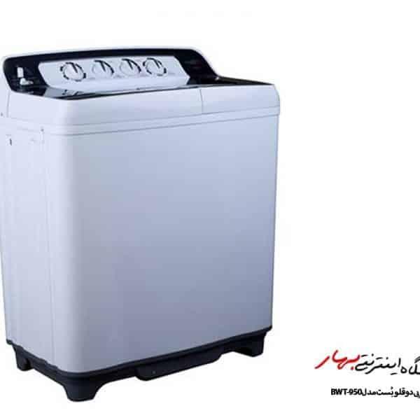 لباسشویی دوقلو بست مدل BWT-950 ظرفیت 9/6 کیلوگرم