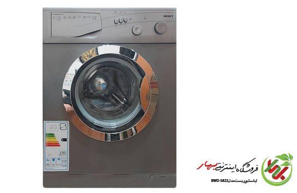 ماشین لباسشویی بست مدل BWD-5822 ظرفیت 5 کیلوگرم رنگ سیلور