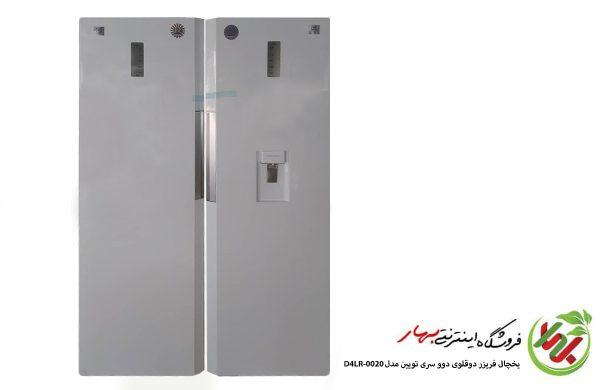 یخچال و فریزر دوقلو دوو مدل D4LF-0020 سری Twin