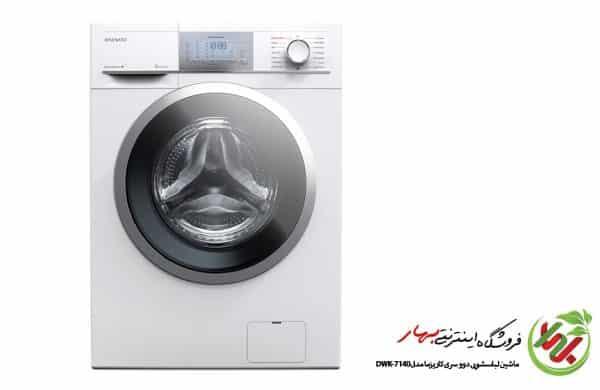 ماشین لباسشویی دوو مدل DWK-7140 سری کاریزما ظرفیت 7 کیلوگرم