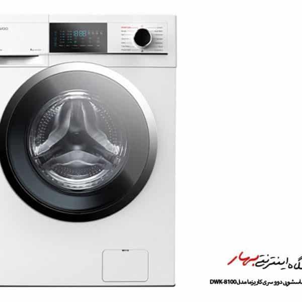 ماشین لباسشویی دوو مدل DWK-8100 سری کاریزما 8 کیلویی رنگ سفید