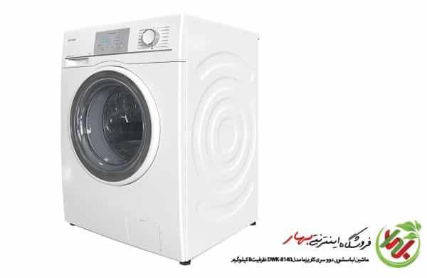 ماشین لباسشویی دوو سری کاریزما مدل DWK-8140
