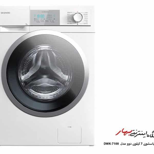 ماشین لباسشویی دوو مدل DWK-7100 سری کاریزما ظرفیت 7 کیلوگرم رنگ سفید پنل سفید