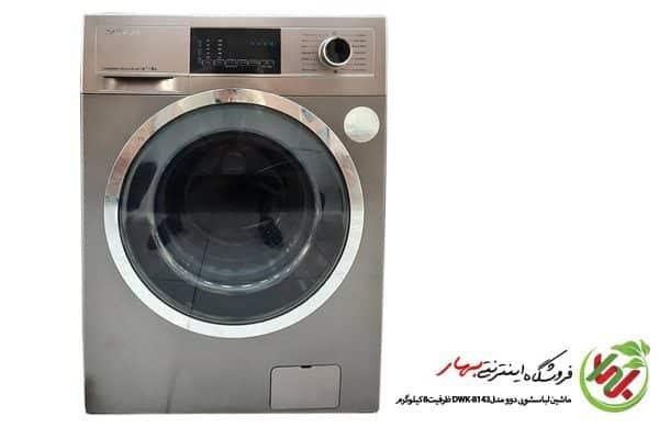 ماشین لباسشویی دوو مدل DWK-8143 سری کاریزما ظرفیت 8 کیلوگرم