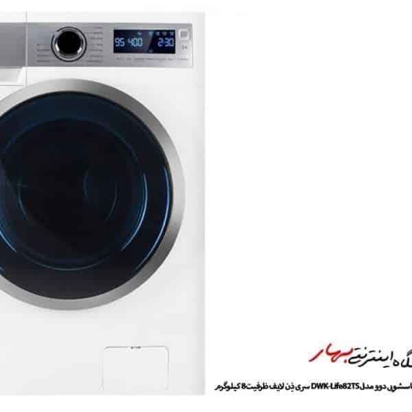 ماشین لباسشویی دوو مدل DWK-Life82TT سری ذِن لایف ظرفیت 8 کیلوگرم