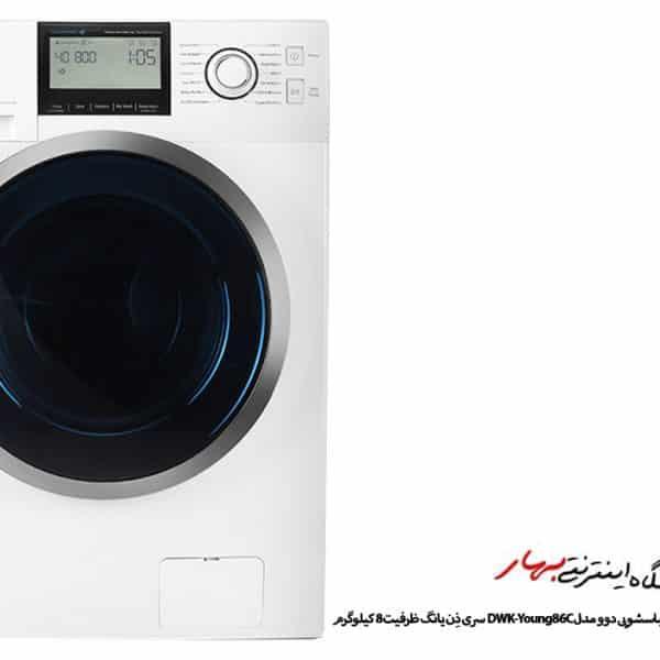 ماشین لباسشویی دوو مدل DWK-Young86C سری ذِن یانگ ظرفیت 8 کیلوگرم