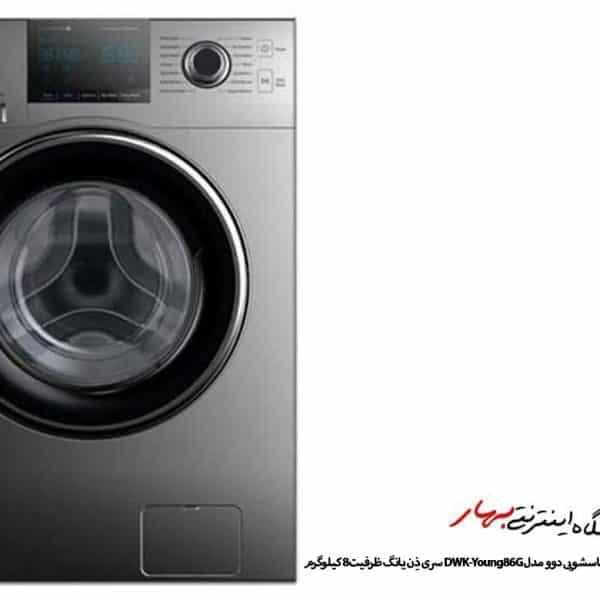 ماشین لباسشویی دوو مدل DWK-Young86G سری ذِن یانگ ظرفیت 8 کیلوگرم