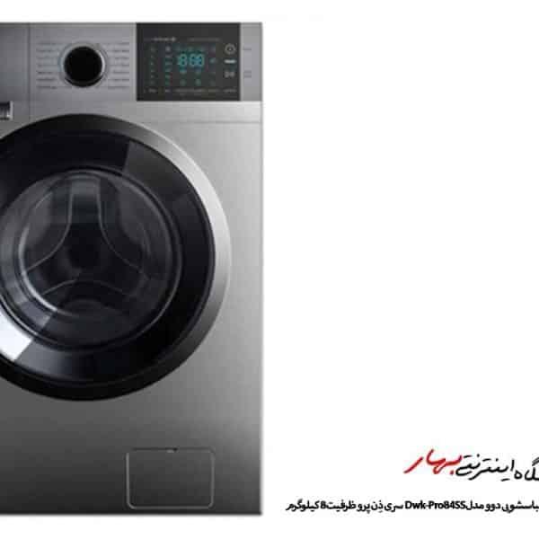 ماشین لباسشویی دوو مدل Dwk-Pro84SS سری ذِن پرو ظرفیت 8 کیلوگرم