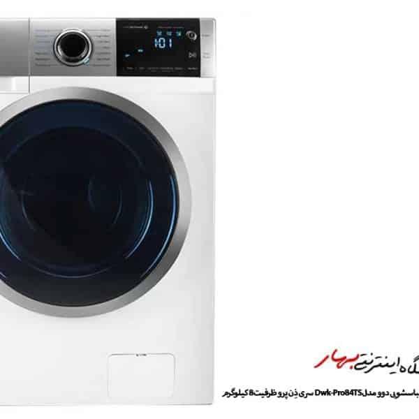 ماشین لباسشویی دوو مدل Dwk-Pro84TS سری ذِن پرو ظرفیت 8 کیلوگرم