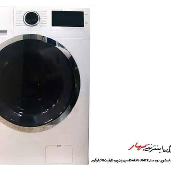 ماشین لباسشویی دوو مدل Dwk-Pro84TT سری ذِن پرو ظرفیت 8 کیلوگرم