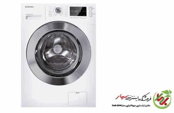 ماشین لباسشویی دوو مدل DWK-8544 سری وایت لند پریمو 8 کیلویی سفید