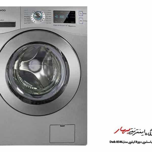 ماشین لباسشویی دوو مدل DWK-8546 پریمو ظرفیت 8 کیلوگرم تیتانیوم