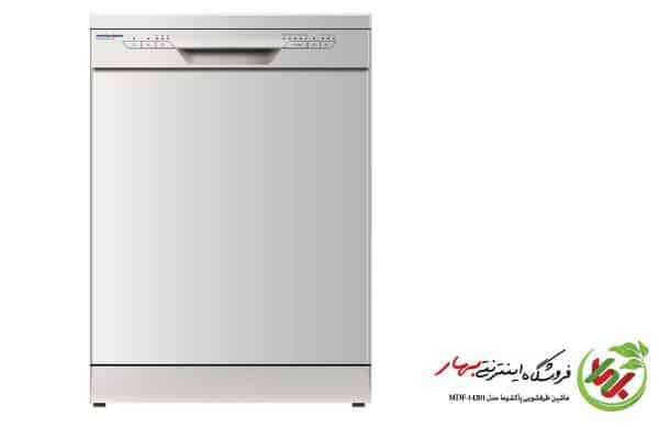 ظرفشویی پاکشوما MDF-14201