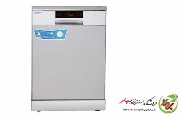 ظرفشویی پاکشوما مدل MDF-14302