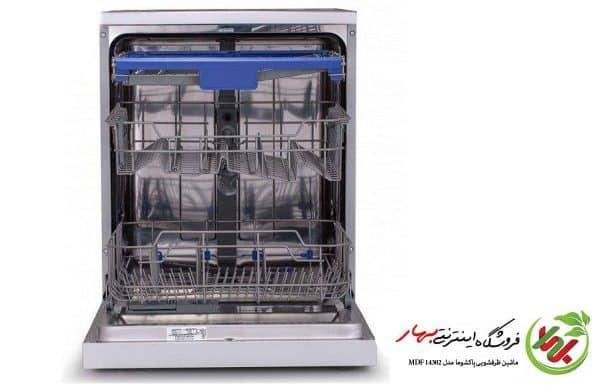 ظرفشویی پاکشوما MDF-14302