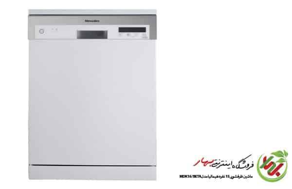 ظرفشویی هیمالیا MDK16 / BETA