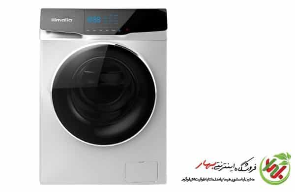 ماشین لباسشویی هیمالیا مدل دلتا