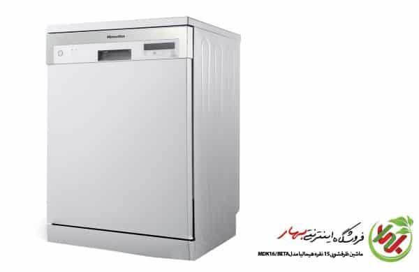 ظرفشویی 15 نفره هیمالیا مدل MDK16 / BETA