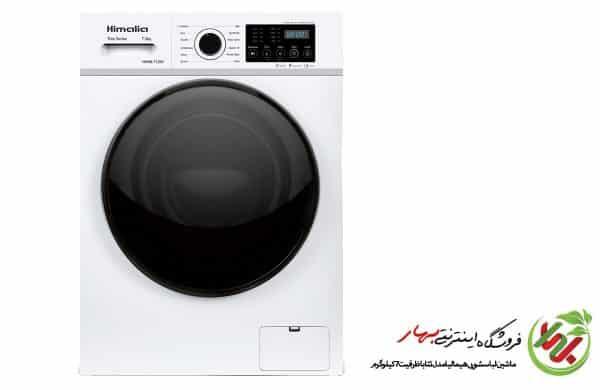ماشین لباسشویی هیمالیا مدل تتا با ظرفیت 7 کیلوگرم