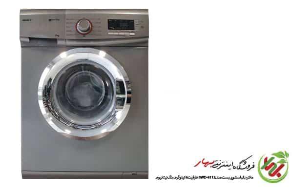 ماشین لباسشویی بست مدل BWD-6112 با ظرفیت 6کیلوگرم رنگ تیتانیوم