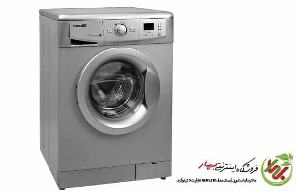 ماشین لباسشویی آبسال مدل REN5210 ظرفیت 5 کیلوگرم