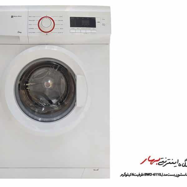 ماشین لباسشویی بست مدل BWD-6110 ظرفیت 6 کیلوگرم رنگ سفید