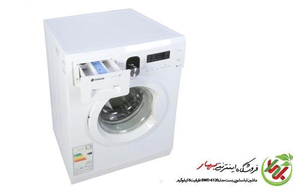 ماشین لباسشویی بست مدل BWD-6120 ظرفیت 6 کیلوگرم رنگ سفید