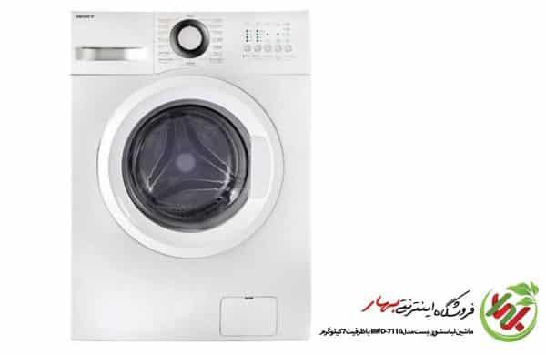 ماشین لباسشویی بست مدل BWD-7110 ظرفیت 7 کیلوگرم رنگ سفید