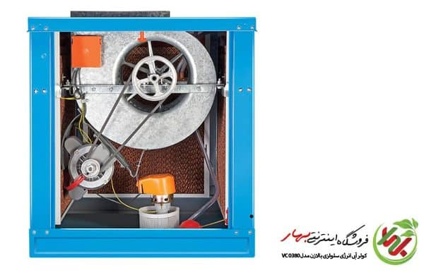 کولر آبی 3800 انرژی سلولزی بالازن مدل VC0380