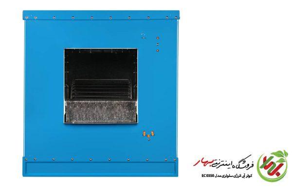 کولر آبی 3500 انرژی مدل EC0350