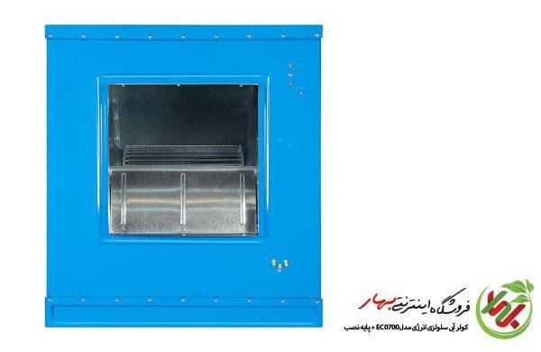 کولر آبی سلولزی 7000 انرژی مدل EC0700