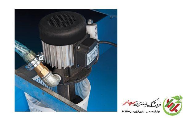 کولر آبی صنعتی سلولزی انرژی EC2500