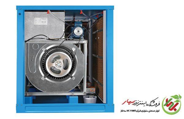کولر آبی صنعتی 11000 سلولزی انرژی VC1100T سه فاز