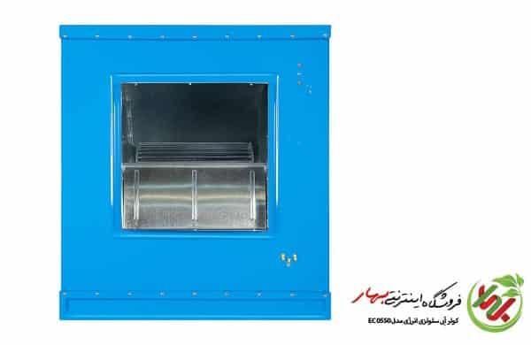 کولر آبی انرژی مدل EC0550