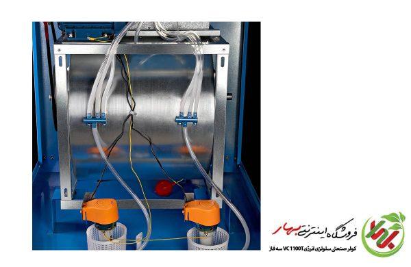 کولر صنعتی 11000 سلولزی انرژی VC1100T