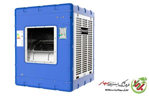 کولر آبی سپهر الکتریک مدل SE320