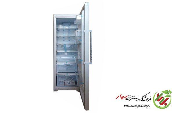 یخچال تک دیپوینت مدل D4i