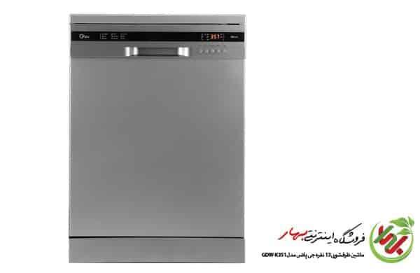 ظرفشویی جی پلاس مدل GDW-K351