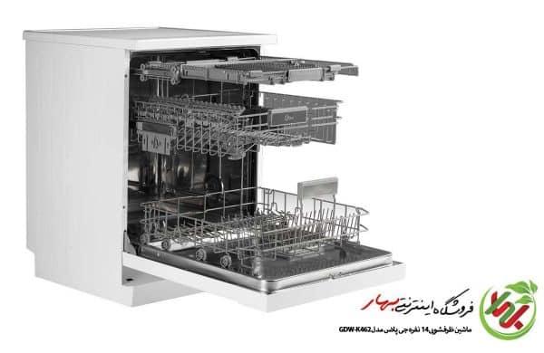 ماشین ظرفشویی 14 نفره جی پلاس مدل GDW-K462