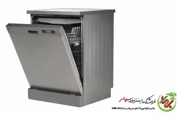ظرفشویی 15 نفره جی پلاس مدل GDW-J552